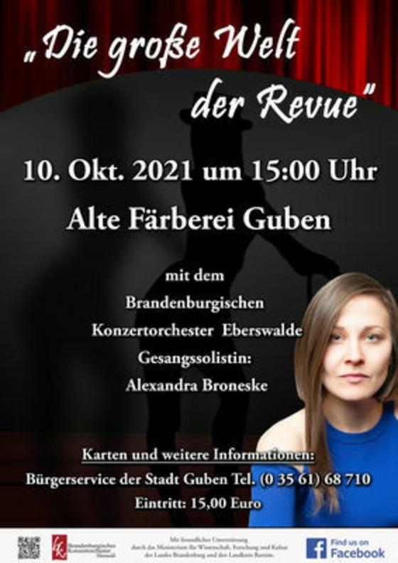 Guben Revue, Foto: Stadt Guben, Lizenz: Stadt Guben