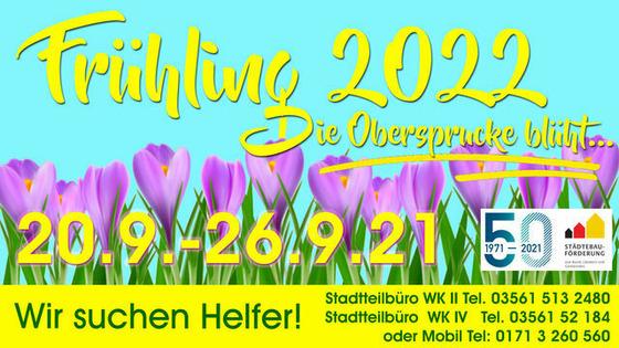 Frühling2022, Foto: Rally Ewersbach, Lizenz: Rally Ewersbach